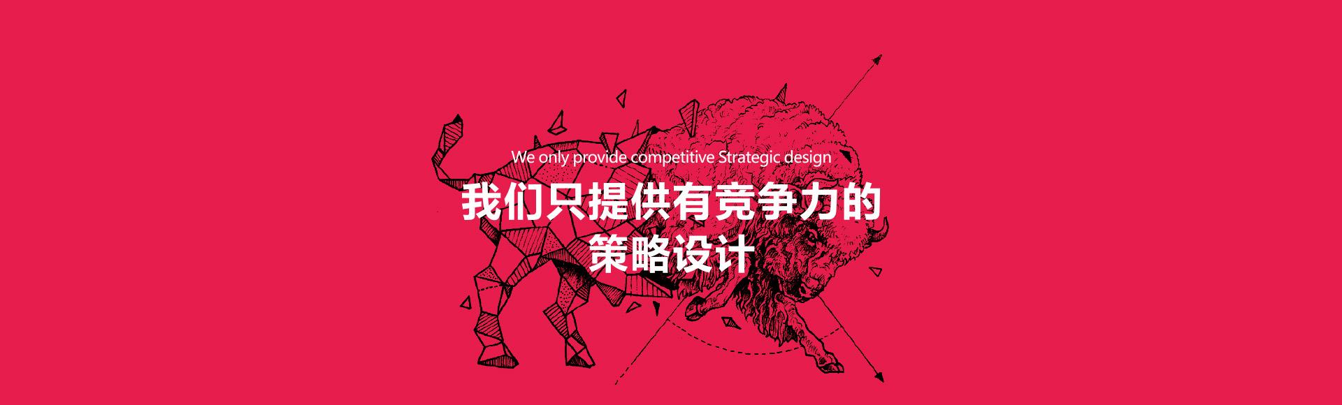 汉风设计PC端网站汉风优势栏目banner