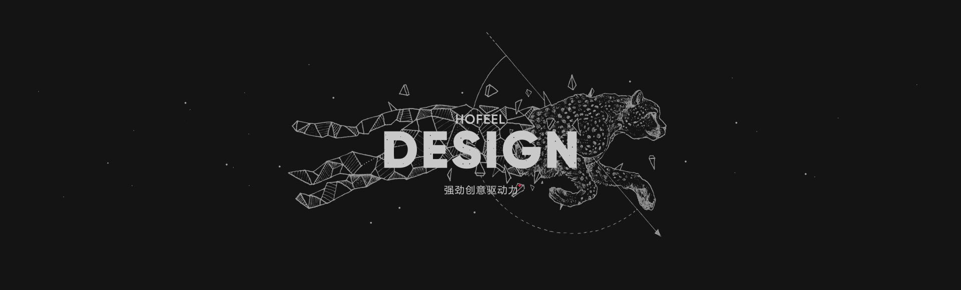 亚搏官网平台登录设计PC端网站新闻资讯栏目banner