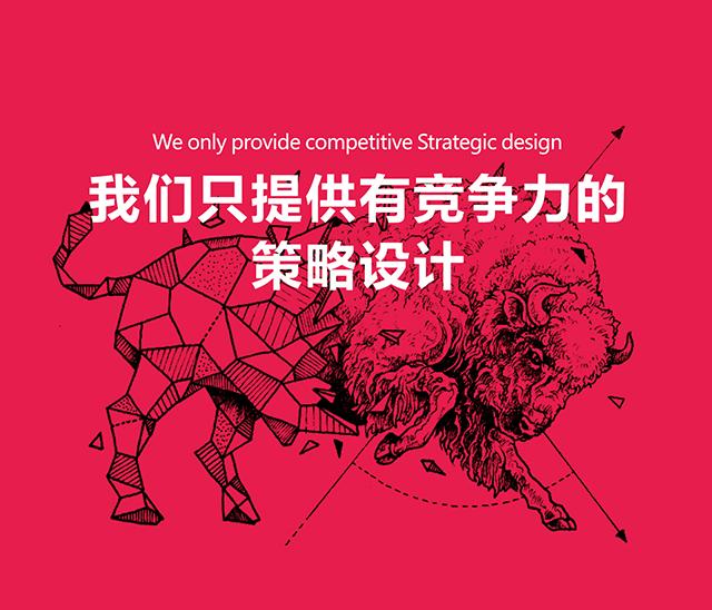 汉风设计手机端网站汉风优势栏目banner