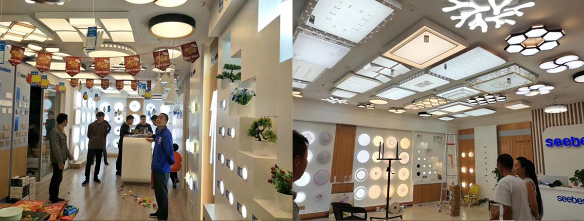 视贝照明品牌形象设计/包装设计/商业空间设计10