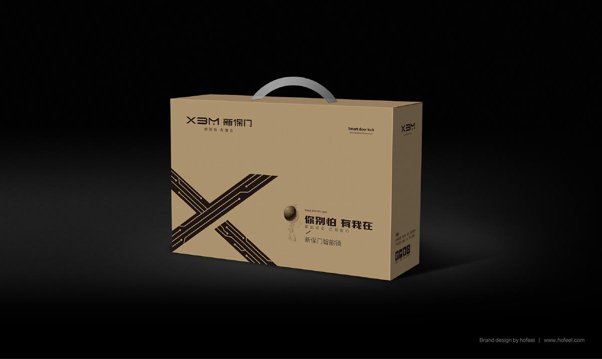 新保门品牌形象设计/包装设计/宣传画册设计/VI设计15