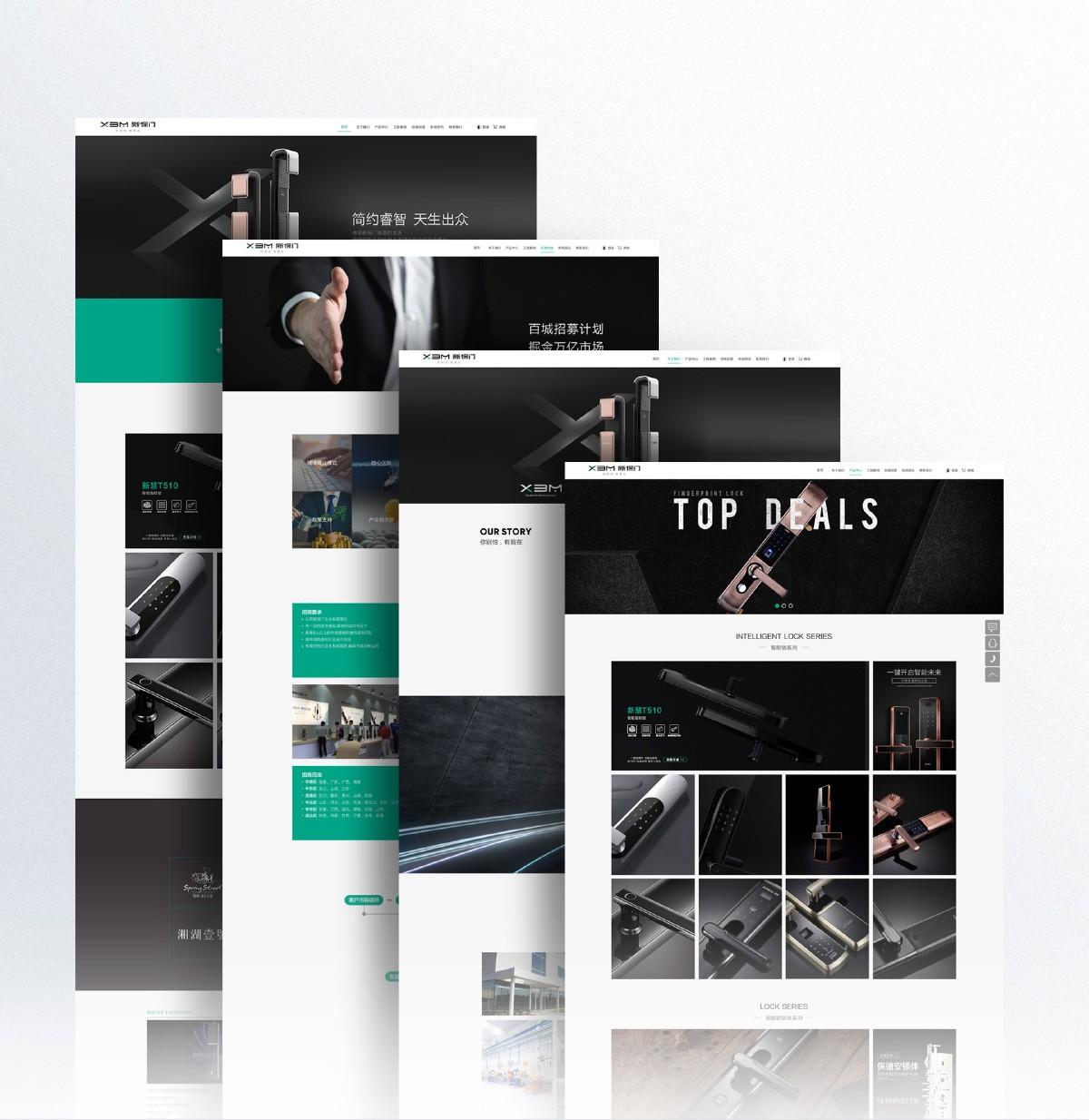 新保门品牌形象设计/包装设计/宣传画册设计/VI设计20