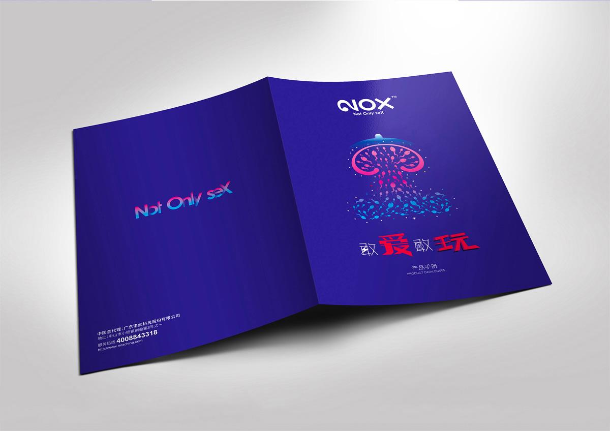 诺丝品牌折页设计6