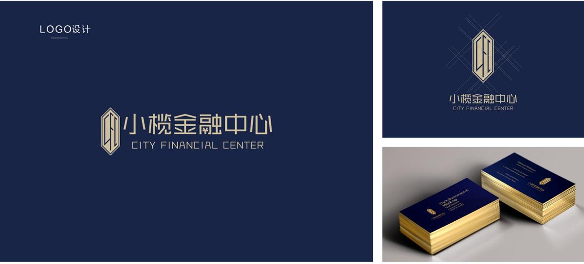 金融中心品牌形象/招商画册设计2