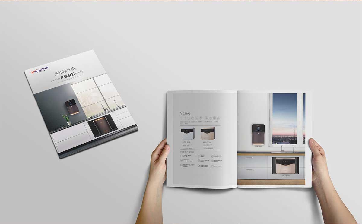 万和品牌设计策划/LOGO设计效果8